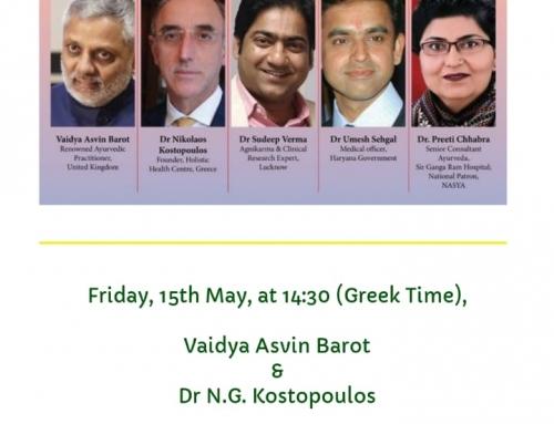 Ομιλία με θέμα το ρόλο του Θερμικού Μικροκαυτηριασμού στον Αγιουρβέδα, 15 Μαΐου 2020